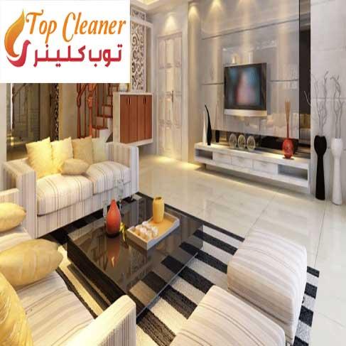 تنظيف-غرف-المعيشة