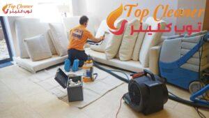 شركة تنظيف انتريهات في القاهرة