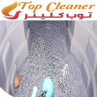 تنظيف الخزنات العلوية